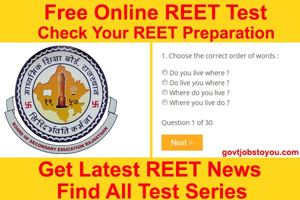 REET Test Series And Online Practice Test Preparation