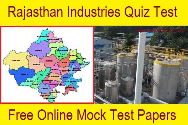 Rajasthan Industries Quiz Test (Hindi Medium)