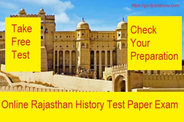 Free Online Rajasthan History Question Answer Quiz Test Paper Series In Hindi min