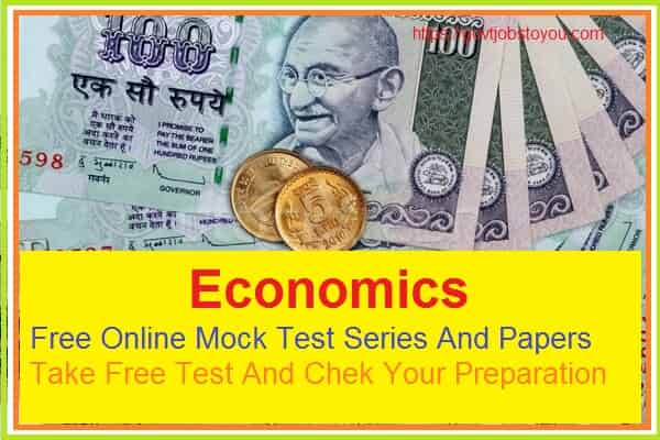 Indian Economics Free Online Mock Test Sample Paper Series 2018 in Hindi
