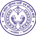 UPPRPB Recruitment 2018
