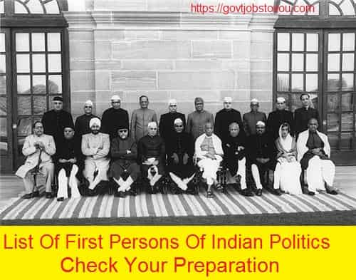 Free Online First In Indian Politics GK Study Material - Student Guide