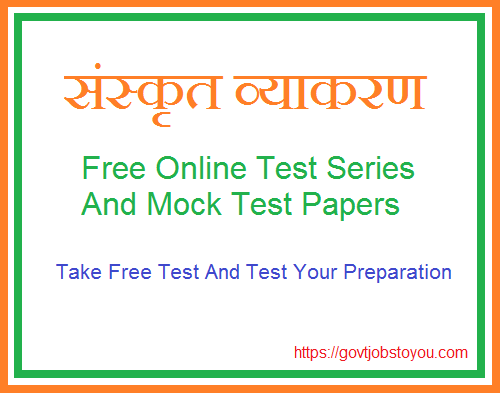 Sanskrit Vyakaran Free Online Mock Test Sample Paper Series 2018 Part 1