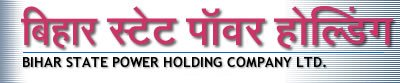 Bihar State Power (Holding) Company Limited (BSPHCL)
